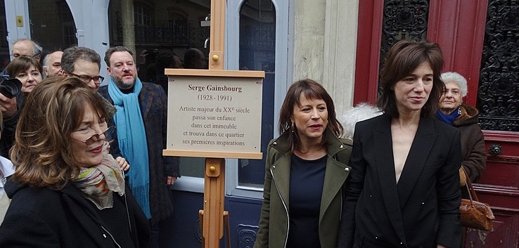Plaque_Gainsbourg.jpg